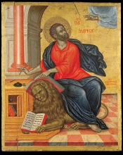 St_Mark_the_Evangelist_-_Google_Art_Project.jpg - SZENT MÁRK EVANGÉLISTA